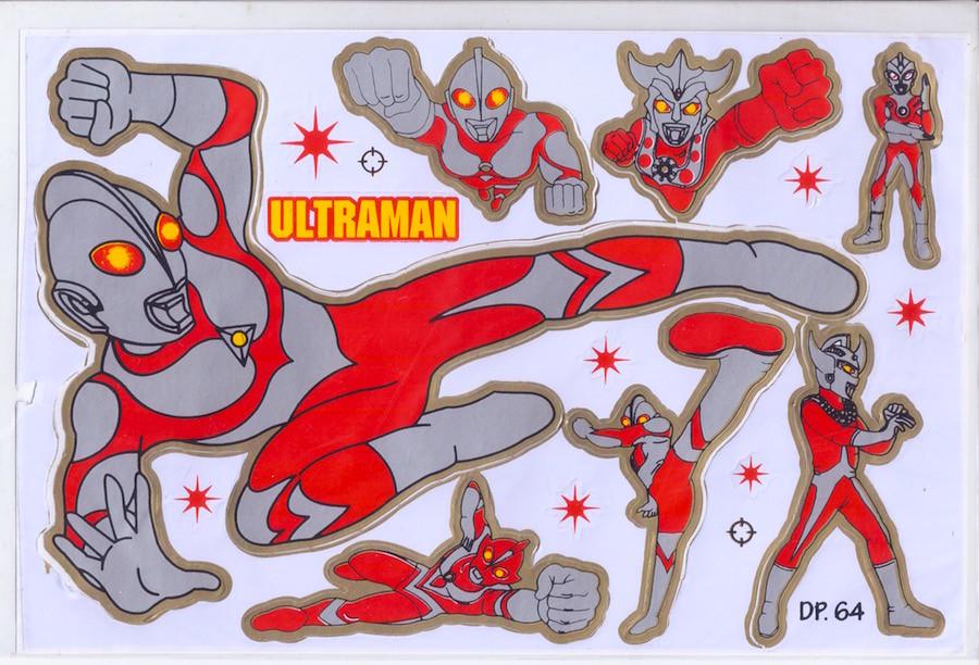 Ultraman 90s China Large Sheet Stickers 5 Euros Tarlo Toys