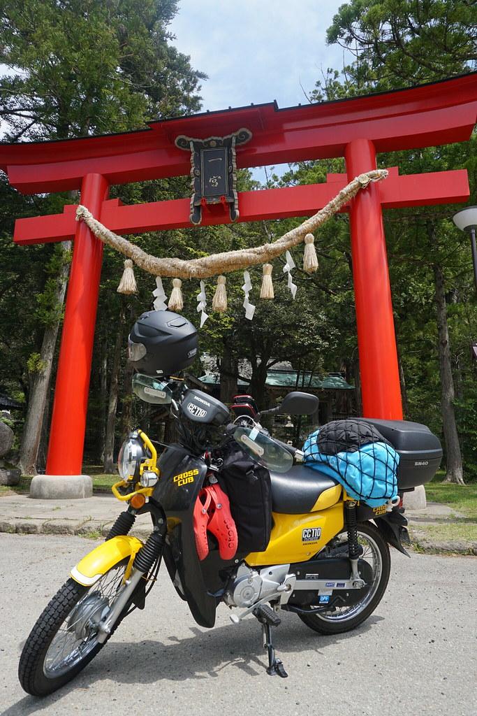 度津神社にて
