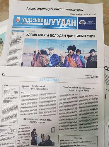 abc (2) | by ulaanbaatar_elite