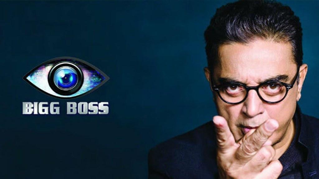 Bigg Boss Tamil 2 The teaser of Kamal Haasan's show set fo