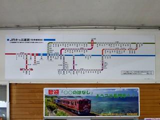 JR Nagatoshi Station   by Kzaral