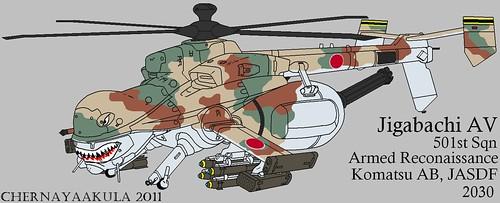 JigabachiAV-JASDF-1-markings | by Motschke