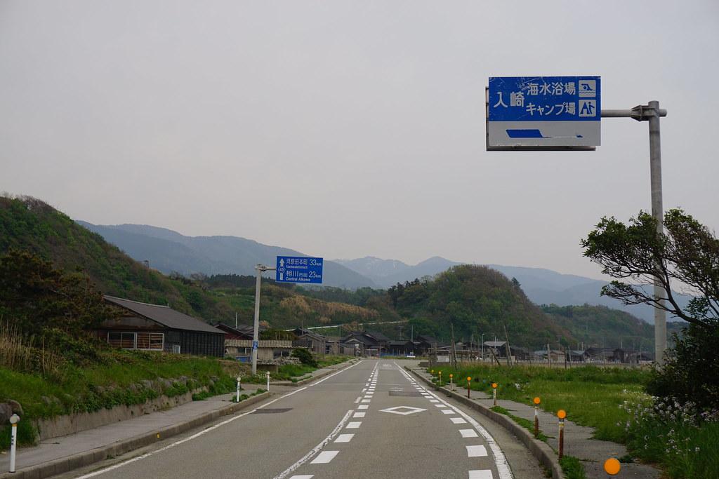 入崎キャンプ場入口