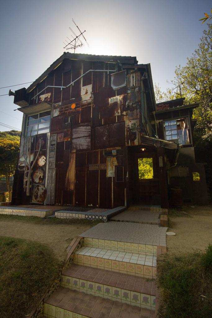 Art House Project Naoshima Tickets