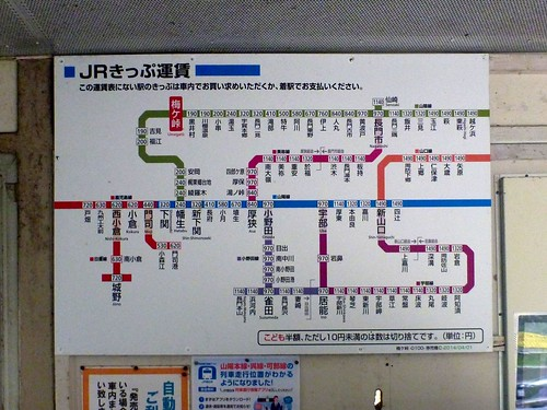 JR Umegato Station | by Kzaral