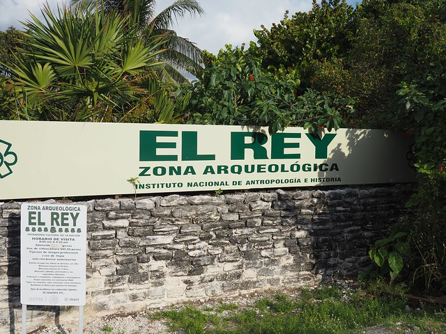 木, 2018-03-08 08:43 - El Rey遺跡