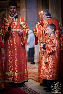 Софийский собор 210