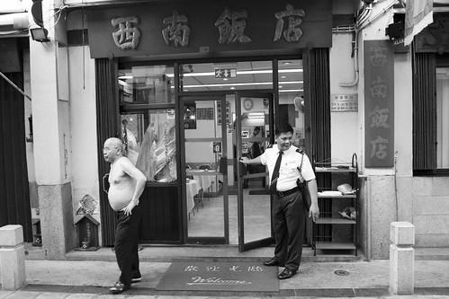 Macau 2006 (IMG_4644) | by tombooktoo