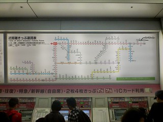 JR Hakata Station | by Kzaral