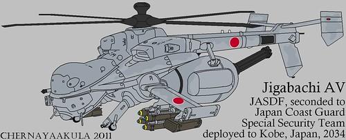 JigabachiAV-JASDF-4-markings | by Motschke