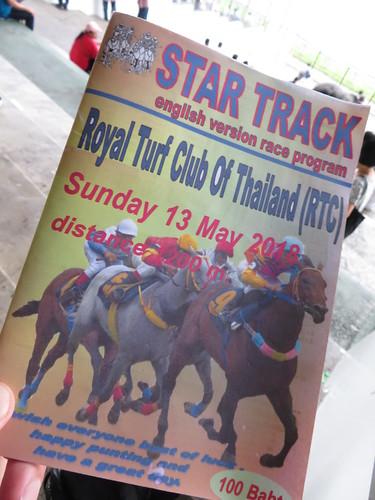 タイ競馬の競馬新聞英語版